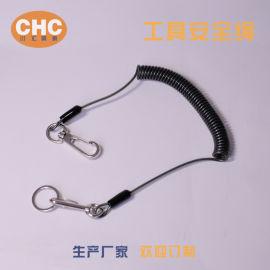 魚竿防脫手繩,釣具漁具防止失手鋼絲彈簧安全繩