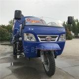 小型綠化灑水車廠家 柴油三輪噴灑車 霧炮除塵灑水車