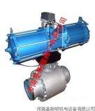 河南Q661H/Q661Y气动对焊式球阀厂家价格