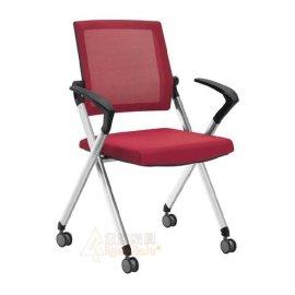 办公座椅  折叠培训椅 培训室椅子批发 学习会议椅子厂家