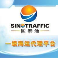 上海到布埃纳文图拉/曼塔/圣多明各滚装船海运......