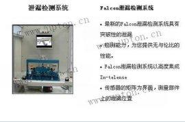 广州市上腾UPTON精心设计非标自动化测试设备  泄漏及流量测试设备