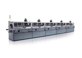 全自动丝印机吹塑瓶全自动多色丝印机