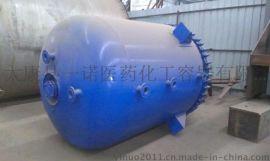 一诺容器K3000L耐压耐腐蚀 搪玻璃反应釜
