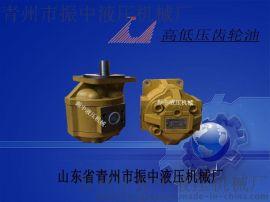 振中液压CMG2100齿轮马达