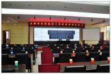 数字会议、多功能厅、远程视频会议系统