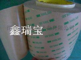 3M强力双面胶价格_3M耐高温双面胶价格