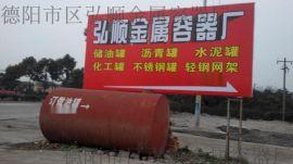 四川油罐车水泥罐车改装厂
