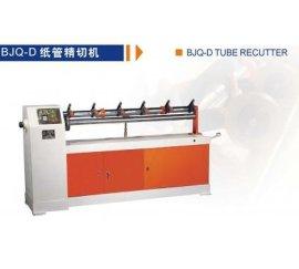 纸管机械设备切管机BJQ-D纸管设备
