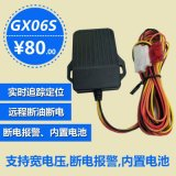 GX06S汽車GPS定位器追蹤防盜器衛星微型跟蹤器電動摩託車追蹤