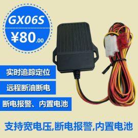 GX06S汽车GPS   追踪防盗器卫星微型   电动摩托车追踪