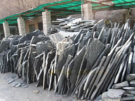 河北板岩 黑石英蘑菇石