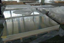 浙江7075铝棒、铝板