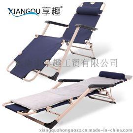 享趣2用折叠床午睡床办公室睡椅午休床单人床简易折叠椅行军床沙滩椅