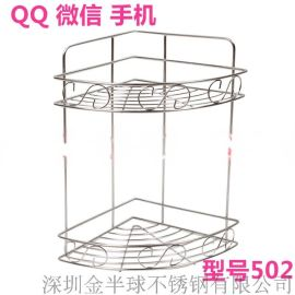 潮安县彩塘镇不锈钢浴室多用架2层花边三角架厨房多用架图片