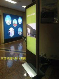 南京70寸落地式高清液晶无线网络广告机厂家