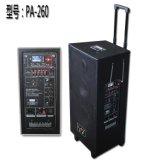 攜帶型戶外移動音響PA-260 2015新品