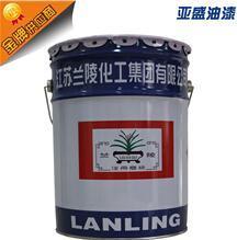 【江苏兰陵】H55-8环氧高固体份饮水舱  漆兰陵油漆