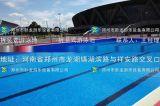培训娱乐于一体的拆装式游泳池
