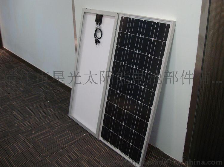 太阳能电池板 100w/12v  光伏板