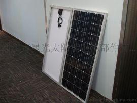 太陽能電池板 100w/12v  光伏板