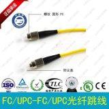 阜通牌網路級FC單模單芯3M跳線FC/UPC-FC/UPC-3M-SM驚爆低價