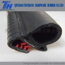 科华橡塑供应 汽车橡胶密封条 U型 装饰条 包边条 三元乙丙胶条
