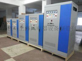 380v稳压器 SBW-100KVA三相全自动稳压器 大功率稳压器100000w
