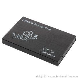 "2.5""usb3.0 sata移动硬盘盒 精美铝合金硬盘盒 原厂现货直销"