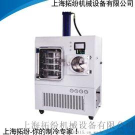 真空冷冻干燥机,生产型冻干机TF-SFD-5