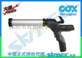 苏州英国COX电动玻璃胶枪/310ML电动胶枪/电动手持硅胶胶枪
