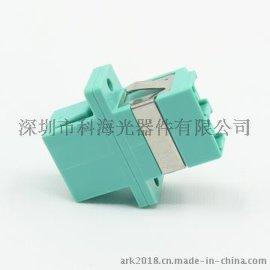 LC光纤适配器 双芯光纤耦合器 多模光纤法兰盘 双工有法兰厂家