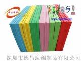 深圳厂家供应EVA异形加工 eva泡棉内衬 包装海绵盒子 浮水EVA球 彩虹EVA球 泡绵球,