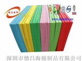 深圳廠家供應EVA異形加工 eva泡棉內襯 包裝海綿盒子 浮水EVA球 彩虹EVA球 泡綿球,