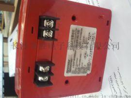 盛赛尔J-SAP-M-M900K手动报 按钮