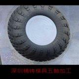 玩具車輪胎電鑄模具加工,車輪模具鑲件電極【五軸】加工