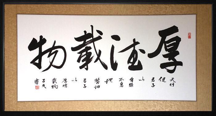深圳南山装裱,定做画框