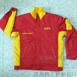 服装厂定做批发多功能可脱卸防寒服 棉袄 棉衣