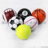 高尔夫球 运动球组 高尔夫模拟球 创意礼品
