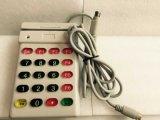 XKE752U单二轨磁卡读卡器, CME750系列磁卡查询机, 磁条卡阅读器