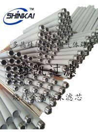 多晶硅高温气体过滤滤芯、硅烷气过滤滤芯、金属烧结滤芯、烧结金属粉末滤芯、耐高温滤芯