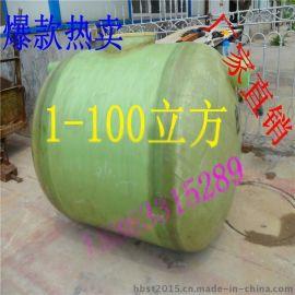 专业生产防腐耐老化高强度玻璃钢化粪池 隔油池 规格齐全