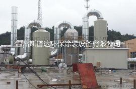 台州丽水光氧催化离子除臭净化器,餐饮油烟净化器,油烟分离器