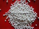 优质3-5毫米活性氧化铝球