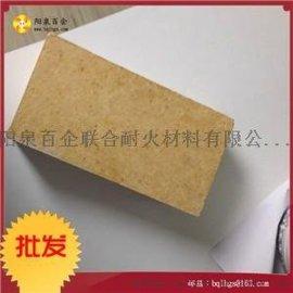 山西阳泉   高温耐火材料 耐火砖 高铝砖 粘土砖