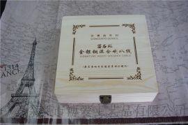 木质礼品盒批发定做成品半成品