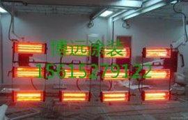 大量批发 红外线烤灯 碳纤维灯管 烤漆房烤灯 升温快 专业配置