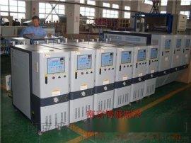 350度高温油温机,油加热器,180度高温水温机