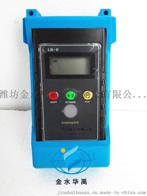 LB-P空氣淨化測試儀器.顆粒物粉塵檢測儀器
