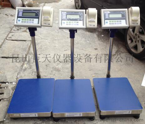 聯貿帶列印電子秤 60kg帶不乾膠標籤列印電子稱